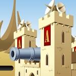 مدفع القلعة